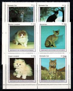 Equatorial Guinea 1976 Mi. 797A-804A MNH 100% Cats, animals
