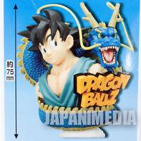 RARE! Dragon Ball Amazing Arts Bust Figure Gokou Shenron Bandai JAPAN ANIME