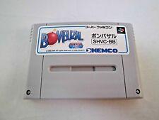 SNES -- BOMBUZAL -- Super famicom. Japan game. Work fully. 11971
