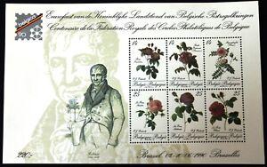 Belgium Block 1990 BELGICA 90 - Centenary - Roses - MNH - Complete