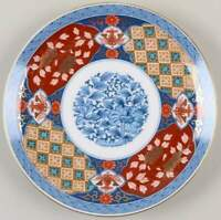 Smithsonian Institute SMB1 Salad Plate 3477031