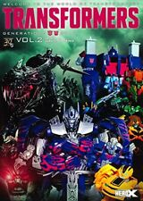 (U)TRANSFORMERS Generations 2014 Japanese book Megatron illustration anime VOL.2