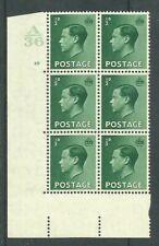 1936, Sg457, P1, ½d Green, A36 / 10 no dot, Umm, (02798)