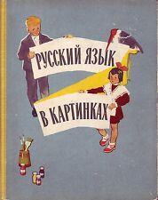 Russische Fibel Lesebuch 1.Klasse/Moskau 1966/kindgerecht bebildert/Traumzustand
