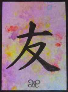 ORIGINAL CALLIGRAPHY PAINTING Kanji Japanese Tattoo Friend Lucky Charm ART