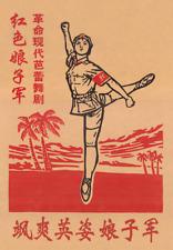 RARA cinese rivoluzione culturale COMUNISTA PROPAGANDA POLITICA ART PRINT A4