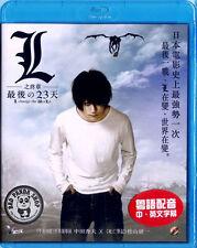 L Change The World Region A Blu-ray Japan movie Eng Sub Death Note 3 L之終章.最後的23天