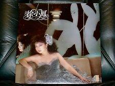 Paula Tsui 徐小鳳 全新歌集 1982 First Pressing Vinyl LP Record  Near Mint Condition !!!