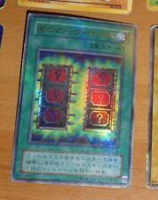 YU-GI-OH JAPANESE ULTRA RARE HOLO CARD CARTE Mystic Box P4-05 JAPAN **