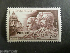 FRANCE 1951, timbre 898, MEDECINE, PICQUE, neuf**, VF MNH STAMP, CELEBRITY