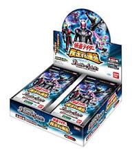 BANDAI Battle Spirits collaboration Kamen rider booster pack CB06 1BOX set card