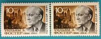 Russia(USSR) 1971 RARE ! MNHOG -Both issues. One with ERROR V.Foster