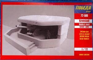 BUM Models 1/72 KRONSTADT COASTAL BUNKER WITH 203mm GUN Figure Set
