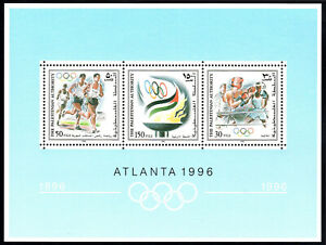 Palestinian Authority 52a s/s, MNH. Olympic Games, Atlanta. Boxing, Runners,1996