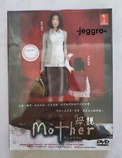 Japanese Drama DVD Mother 2010 NTV GOOD ENG SUB All Region FREE SHIPPING