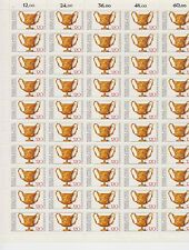 SH2 1976 WEST GERMANY DEUTSCHE BUNDESPOST FULL SHEETS OF MNH STAMPS SG 1789 - 92