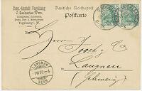 """DT.REICH """"VOGELSANG / (KR. SCHWELM)"""" extrem selt. K1 a. Kab.-Postkarte n LANGNAU"""
