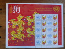 U.N. 2018 NEW YORK YEAR OF THE DOG P STAMP SHEET MINT STAMPS