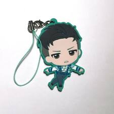 Bandai Capsule Rubber Mascot Yuri!!! on ICE Otabek Altin Rubber Strap