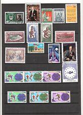 N°392,393 - DAHOMEY- poste aérienne ( 1965-74 ) - timbres oblitérés