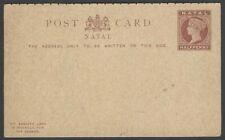 Natal QV Queen Victoria 1/2d+1/2d postal card unused