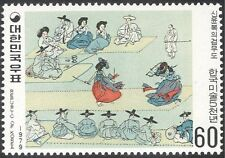 """Korea 1979 """"Sabre dance""""/Korean ART/PEINTURE/écran de soie/armes 1 V (n29135)"""