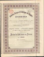 Aciéries, Forges & Fabriques de CHAINES d'ODESSA (BELGIQUE RUSSIE) (D)