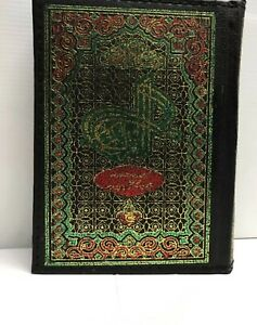 13 Line Colour Coded Quran With Zip