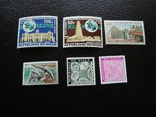 NIGER - timbre yvert et tellier aerien n° 23 25 34 n* (rouille) +3  (A27) stamp
