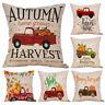 EB_ Fall Harvest Pumpkin Car Throw Pillow Case Cushion Cover Sofa Cafe Home Deco