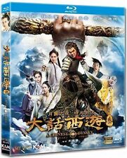 "Jeffrey Lau ""A Chinese Odyssey: Part Three"" Karen Mok HK 2016  Region A Blu-ray"