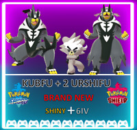 Pokemon Sword & Shield KUBFU & 2x URSHIFU! 6IV  **FAST DELIVERY** BRAND NEW