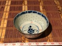 Antique Vintage Chinese Porcelain Bowl Blue White Red Translucent Rice Pattern