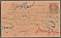 British INDIA 1900 Queen Victoria 1/4 ANNA Postal Stationery-Post Card Antique