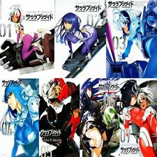 Manga SAKURA BRIGADE VOL.1-7 Comics Complete Set Japan Comic F/S