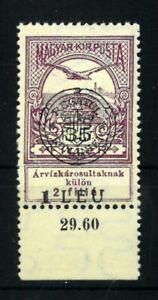 HUNGARY occupation  ROMANIA     1919  SIGNED 1 LEU   MNH** see 2  scan  (114)
