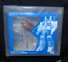 Transformers eHobby Takara Tomy Exclusive  G1 Ghost Starscream Clear AFA 95 MINT