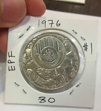 Malaysia 25th Annivesary of EPF coin RM1 BU/lustre
