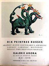 LARIONOV MICKAEL - RARE AFFICHE LITHOGRAPHIQUE  ORIGINALE  1960 - INTROUVABLE