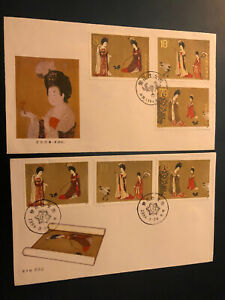 China RARE Cover's Set  . T.89 Chinese Painting Tang Dynasty Beauties