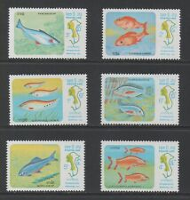 Thematic Stamps Animals - LAOS 1983 FISH 668/73  6v mint