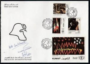 KUWAIT Invasion by Iraqi Troops FIRST DAY COVER