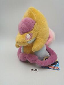 "Cresselia Pokemon B2608 Banpresto 6"" TAG Plush 2008 Stuffed Toy Doll Japan"