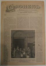 1901 Russia *** Magazine***OGONEK  14.08.1901 very RARE!!! RARE!!!RARE!!!