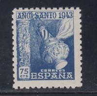 ESPAÑA (1943) NUEVO SIN FIJASELLOS MNH SPAIN - EDIFIL 963 AÑO SANTO - LOTE 1