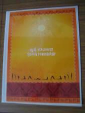 2016 India International Yoga Day Ltd Edn Pack of FDC, Miniature Sheet, Sheetlet