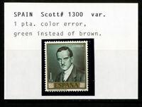 Spain Stamps # 1300 error VF OG NH