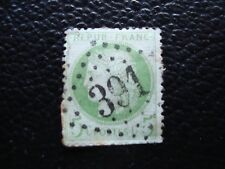 FRANCE - timbre yvert et tellier n° 53 obl (2eme choix aminci) (A6) stamp french