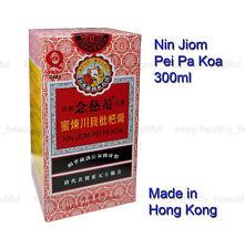 Nin Jiom Pei Pa Koa Natural Herbs Loquat Honey Extracts Syrup 300ml Bottle