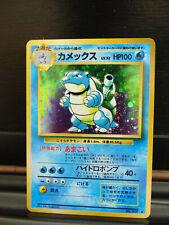Japanese Pocket Monsters BLASTOISE Holo  No. 009  (Base Set)  Pokemon